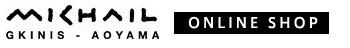 着るアート 通信販売 スカーフ ギフト 日本製 ミハイルギニスアオヤマ MICHAIL GKINIS AOYAMA