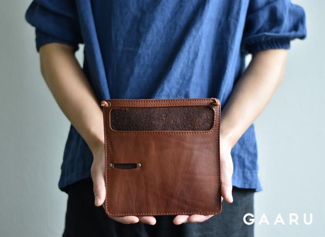 GAARU Official Web Store