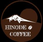 日の出珈琲  - HINODE COFFEE - 日の出コーヒー