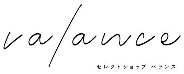 valance - バランス -