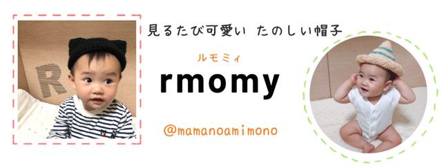 rmomy
