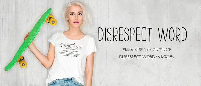 disrespect word(ディスリスペクト ワード)
