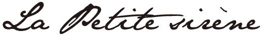 水着 通販 セレクトショップ La Petite sirene【ラ・プティット・シレーヌ】9/12~9/17休業