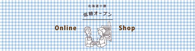 晴café-shop