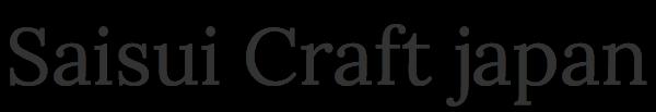 Saisui Craft japan