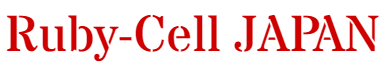 Ruby-Cell JAPAN 誰でも会員価格で購入