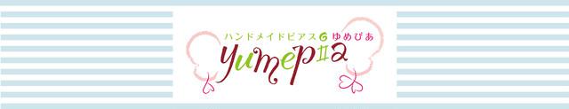 yumepia