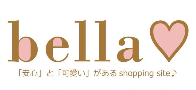 【韓国レディースファッション通販】bella♡(ベラハート) select import shop.