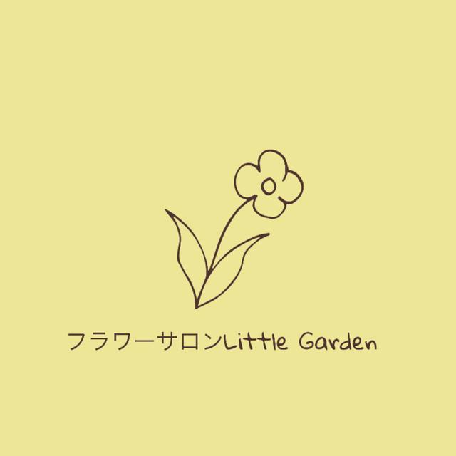フラワーサロンLittle Garden