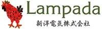 Lampada/らんぱだ/ランパダ
