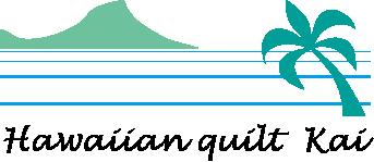 Hawaiian quilt  Kai