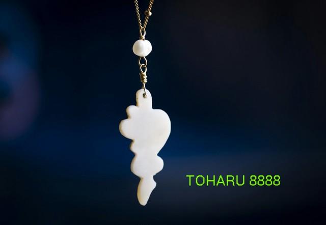 TOHARU8888