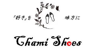 レディースシューズ通販 Chami Shoes