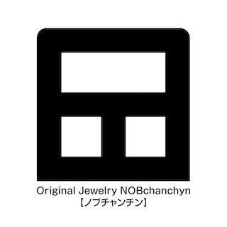 NOBchanchyn【ノブチャンチン】