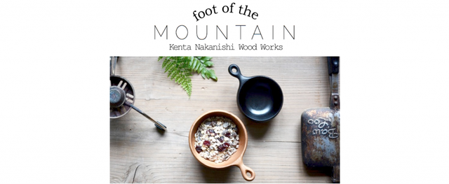foot of the mountain