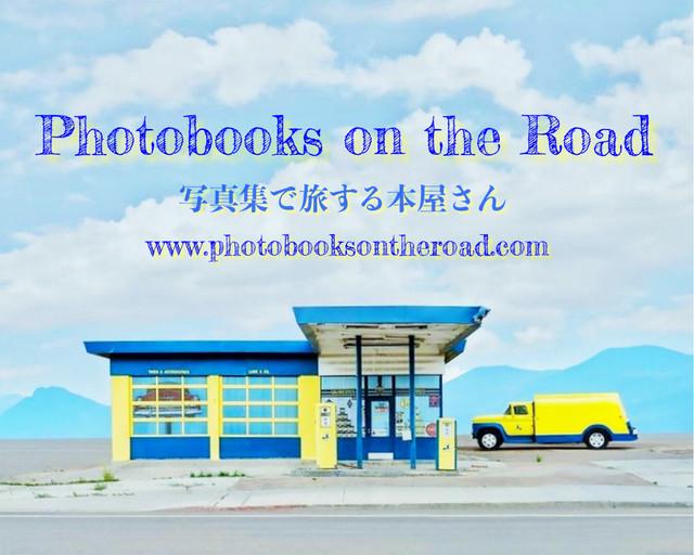 写真集で旅する本屋さん   Photobooks on the Road