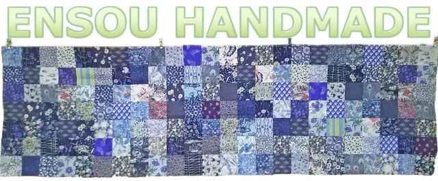 ensou Handmade&Fabric