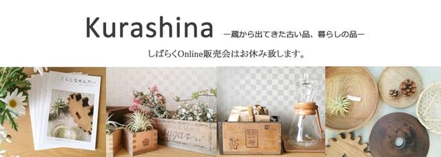kurashina