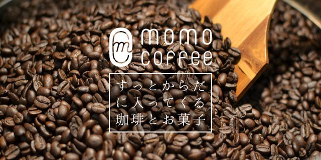 momo coffee Online Shop