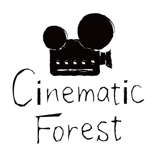 Cinematic Forest / シネマティック・フォレスト
