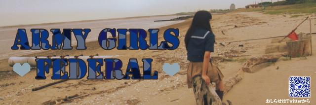 ARMY GIRLS FEDERAL