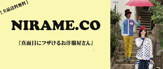 NIRAME.CO
