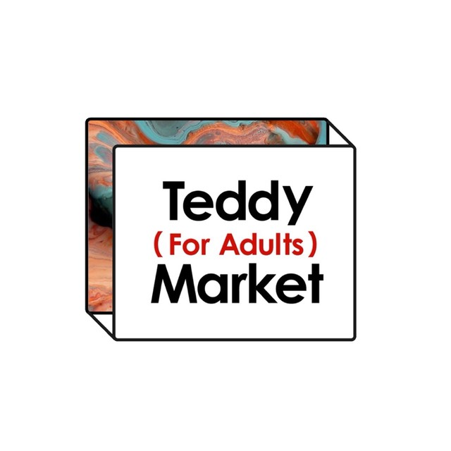 Teddy(For adults)Market