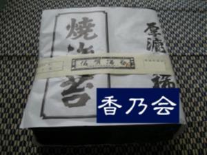 海苔とお茶:香乃会