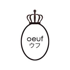 oeuf ウフ
