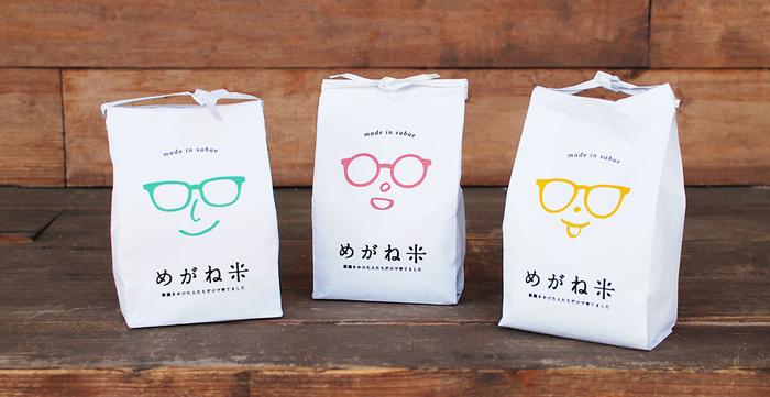眼鏡をかけた人たちだけで育てました。眼鏡好き・お米好き必見の「めがね米」
