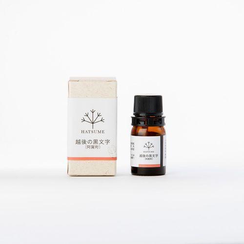 メイドインニイガタの自然が詰まった香りを「HATSUME」がお届け!