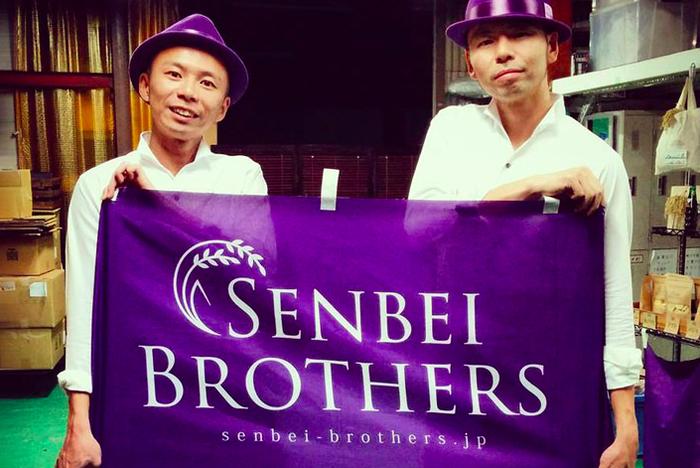今までにないせんべいをお届けします!東京下町でせんべい愛を叫ぶ「煎餅ブラザーズ」