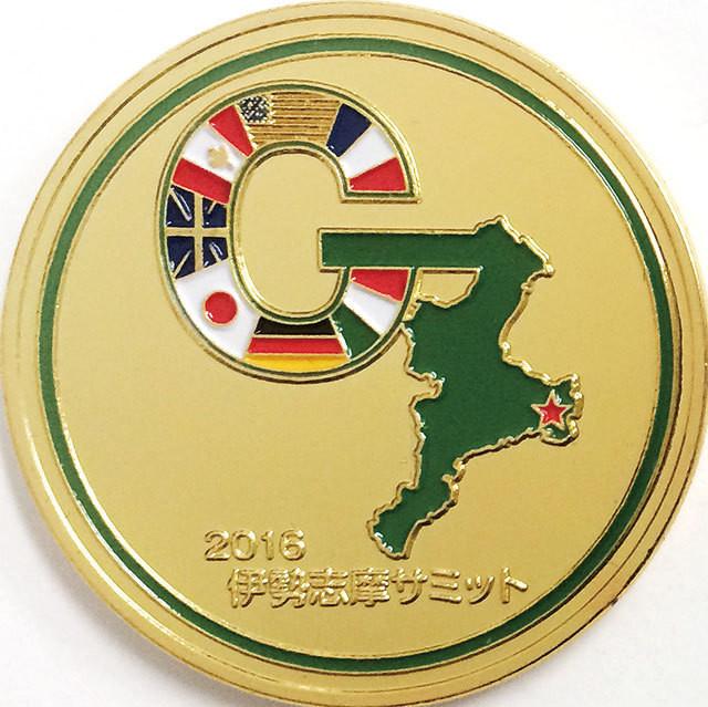 伊勢志摩サミットのグッズを買うならここ!「一般社団法人 三重県観光開発機構」