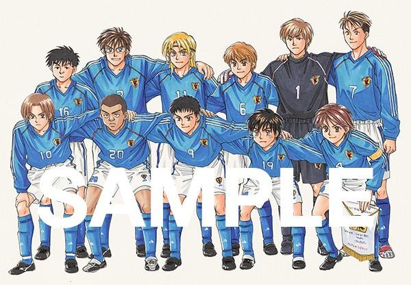 【期間限定】大人気サッカー漫画『ホイッスル』のサイン入り複製原画に青春時代を思い出す