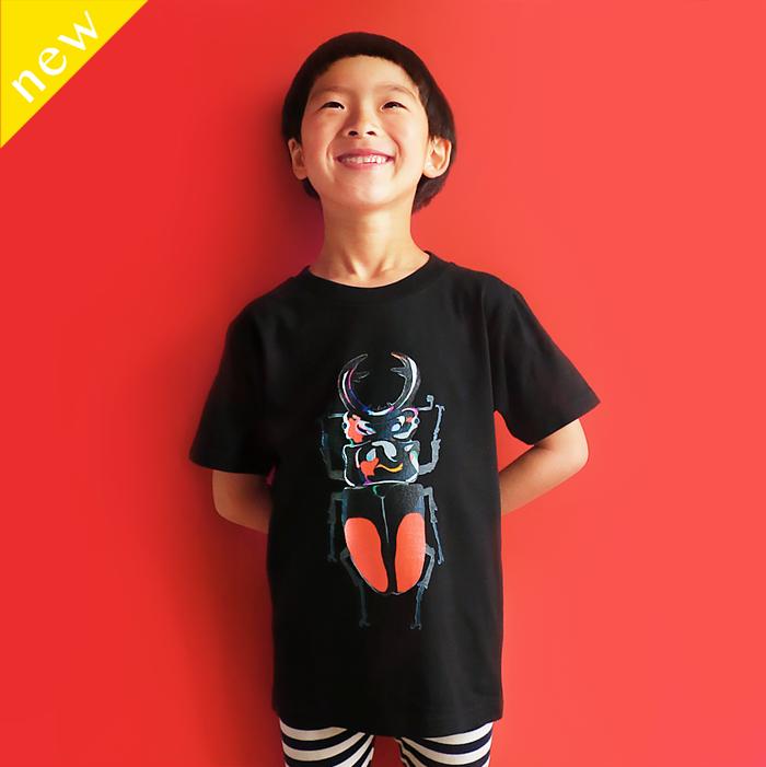 パパ・ママがこだわりたい「デザイン性」と、こどもたちの「大好きなもの」を融合させた昆虫Tシャツ登場!