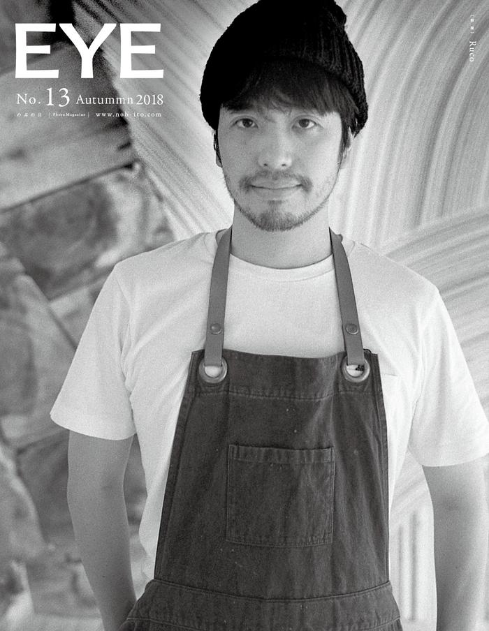 伊東昌信写真集EYE vol.13 先行販売開始!ポートレイトプロジェクト第二弾です。