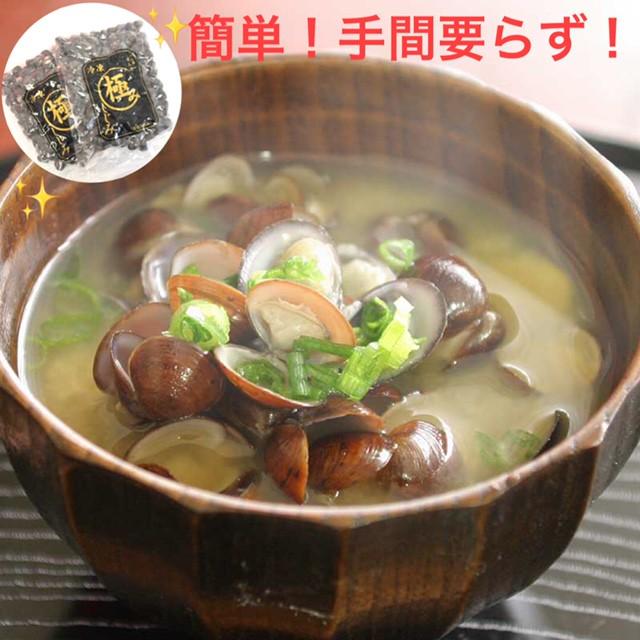 なんぼさんびぃば~💦((;゚Д゚))))ガクガクブルブル❄あったけぇシジミ汁で温まるべし✨