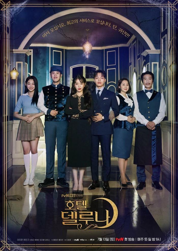 韓国ドラマ【ホテルデルーナ】DVD版 全16話