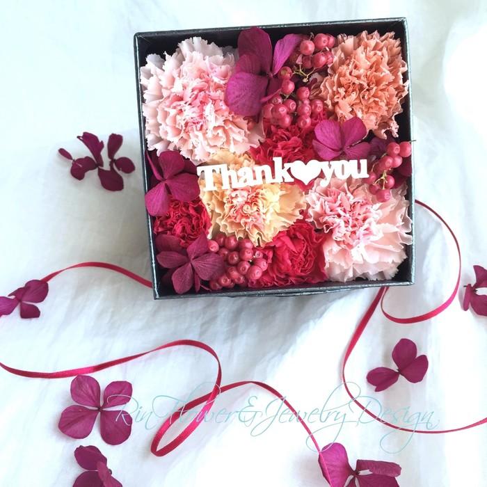 お母さんに「ありがとう」の気持ちを伝えるお花、送りませんか?
