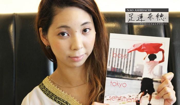 アクの強いモデルを起用した街撮りZINE「boys in tokyo sentimental」