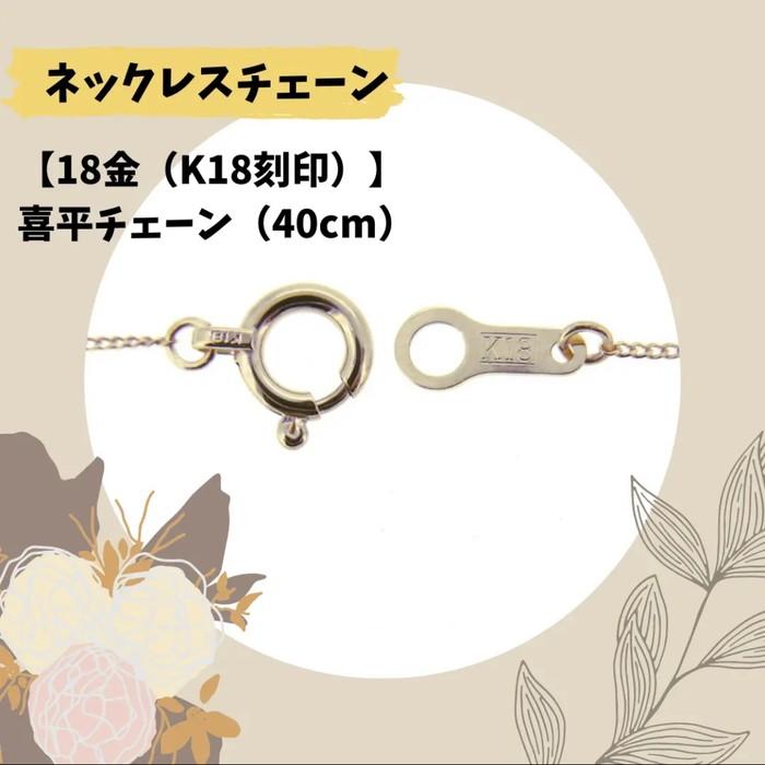 「着せ替え」できるネックレス(天然石Wチャーム付♡)