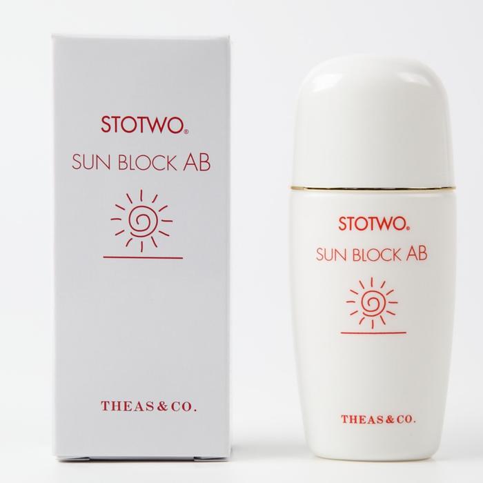 【自然派化粧品STOTWO】紫外線に負けないうるおいのあるお肌に。