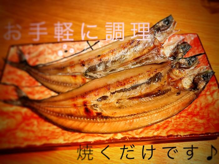 北海道根室産さんまのみりん干しを作る武藤商店へお邪魔しに