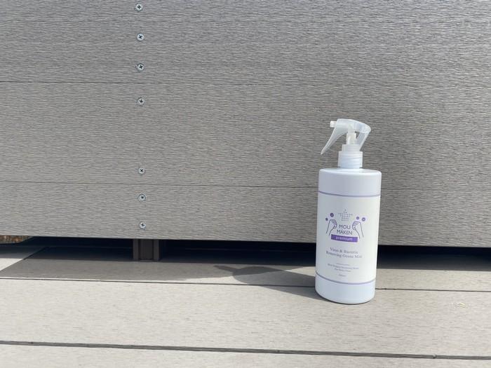 無臭&無色透明✨水のように使える✨安心・安全な除菌消臭水✨✨