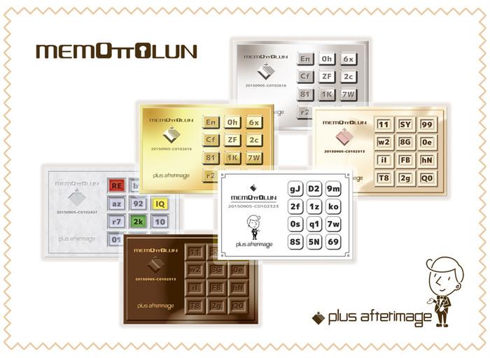 あなたのパスワード管理、大丈夫ですか?持ち歩ける乱数表「MEMOTTOLUN」