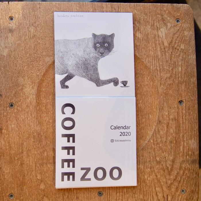 カフェ勤務の男性がつくった 動物のイラストのカレンダー