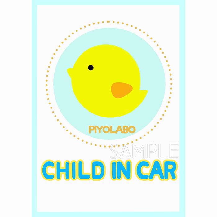 「こどもが乗ってます」マグネットカーステッカー④「BABY」「CHILD」お好きな方で♡送料無料!
