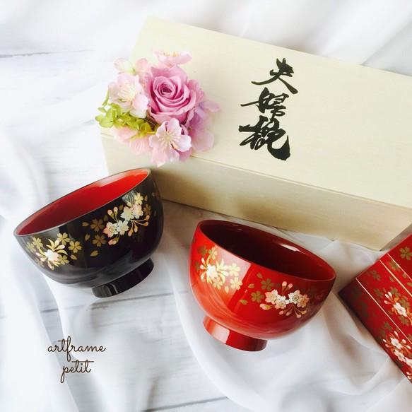 伝統ある漆器とお花をセットにした贈り物