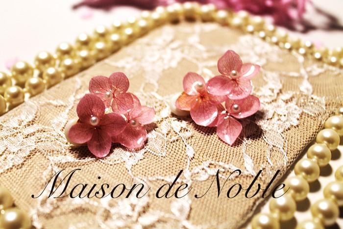 春の訪れを感じさせる、可愛らしい春いろ紫陽花の3連イヤリング