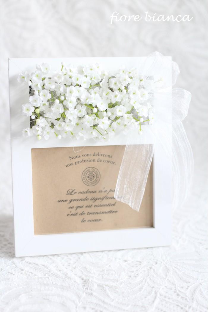 ブライダルシーズン♡ご結婚のお祝いにぴったりのフォトフレームギフトを贈ろう